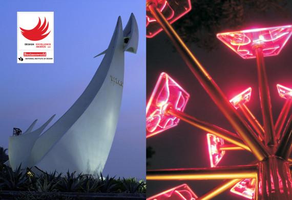 Finalist – Best public space design BusinessWorld – NID design excellence awards 2005