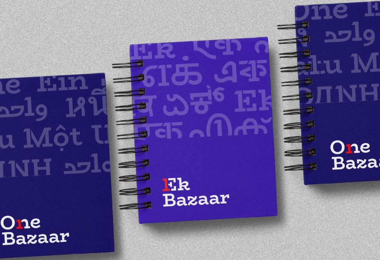 Ek Bazaar 06